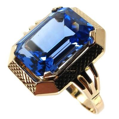 bijoux d occasion oroccaz bague pierre bleue rectangulaire. Black Bedroom Furniture Sets. Home Design Ideas